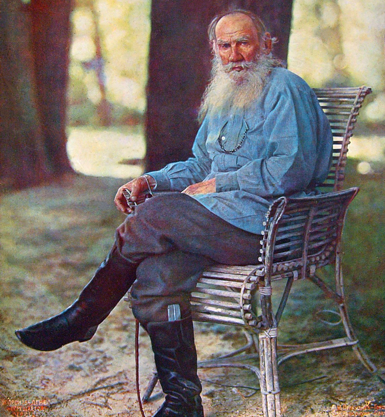 an analysis of tolstoys confessions (leo tolstoy, confessions) one need only recall christ's teaching forbidding violent resistance to evil, and people, from the privileged gentry as compared to the.