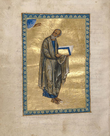 Illustration featuring gold leaf from Theoktistos's 12th century New Testament