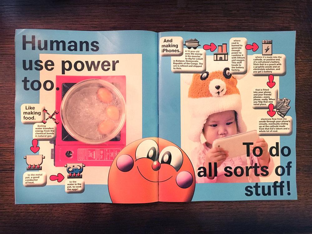 use_power.jpg