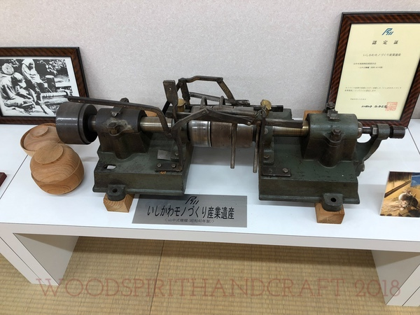 This electric lathe replaced a type of reciprocating lathe that was used in between the strap lathe and the electric lathe.