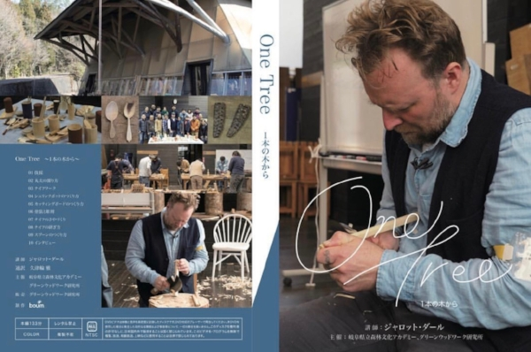 Jarrod's Green Woodworking Course in Gifu was recorded for the  One Tree  DVD