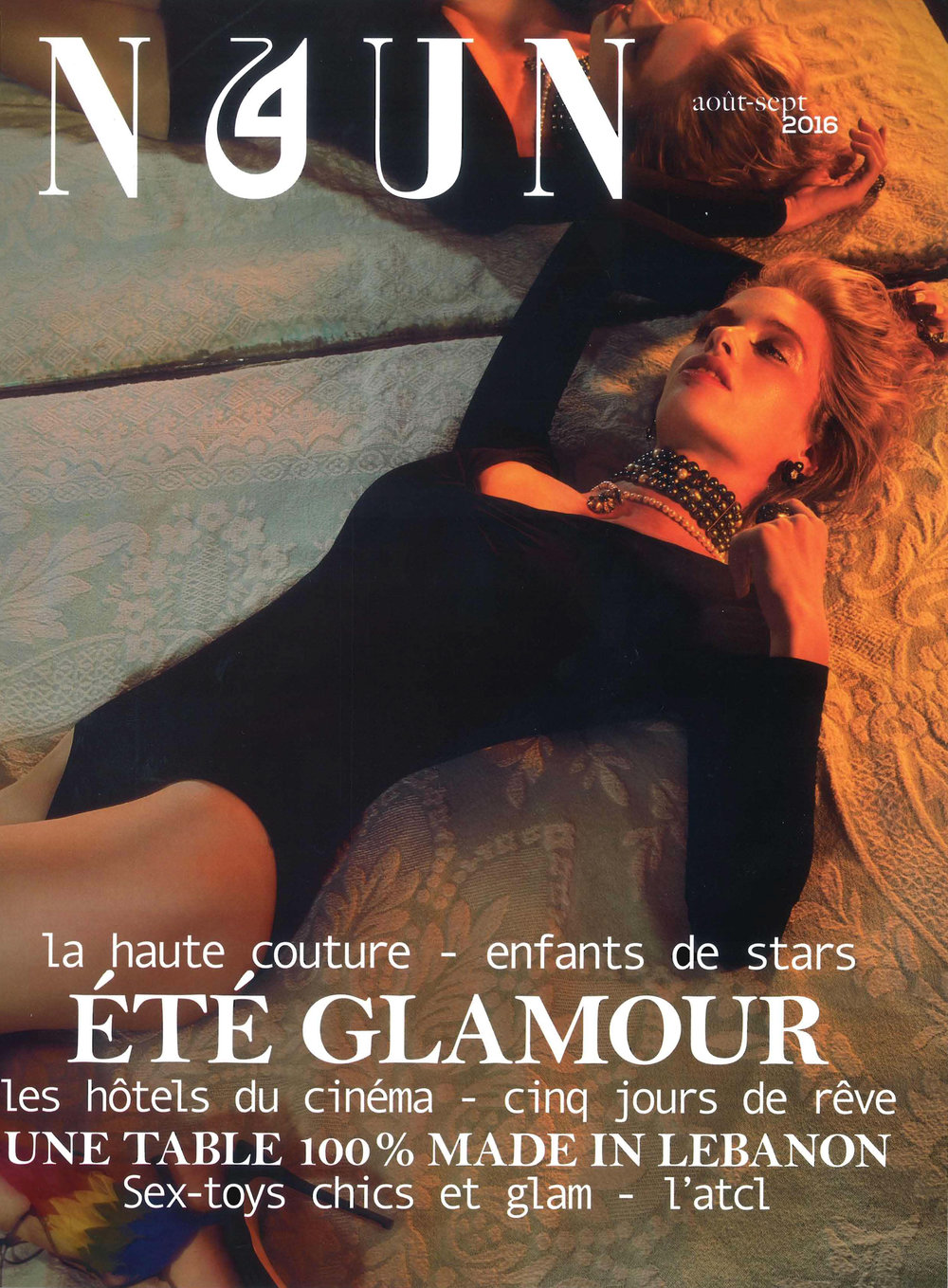 Cover page - Noun Magazine.jpg