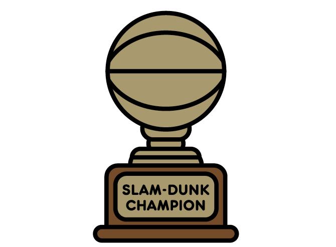 slam_dunk_trophy.jpg