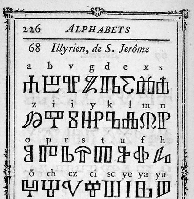 glagolithic