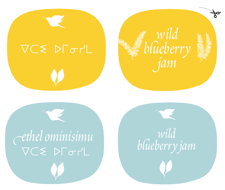 jam labels.png
