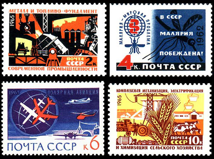 RUSSIAN_STAMPS_DETAIL-1.jpg