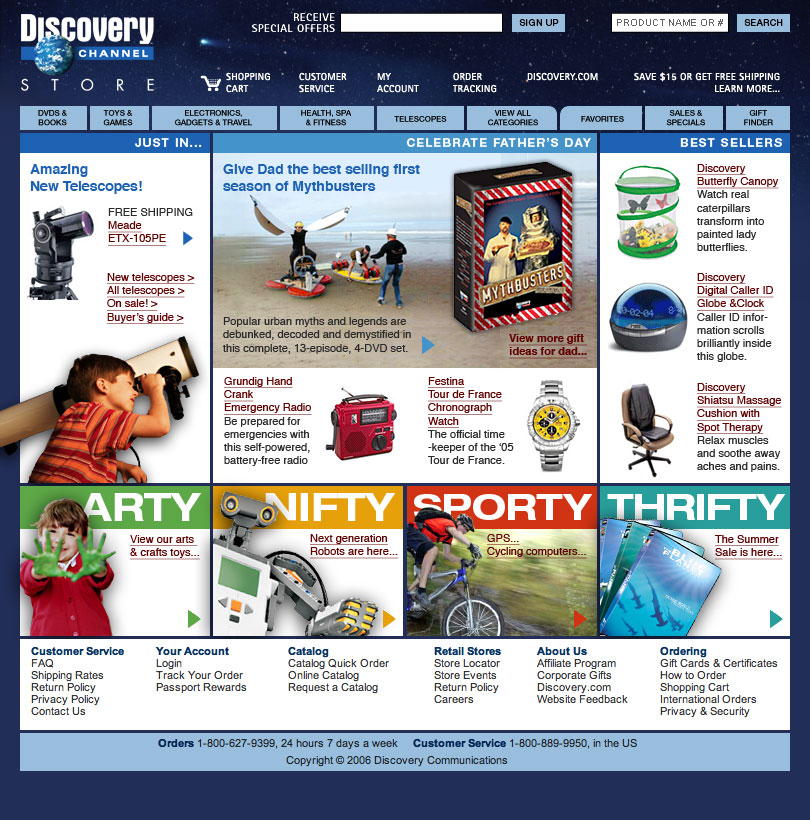 Website: Discovery Channel Store