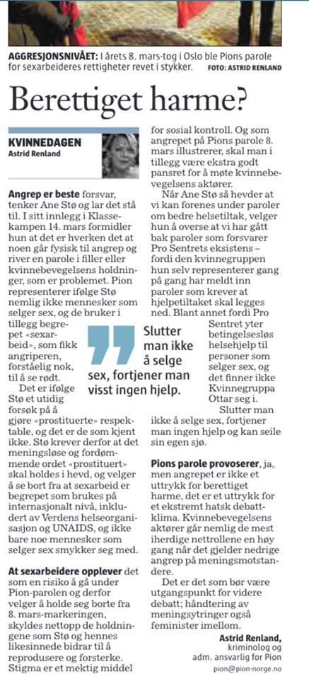 Astrid Renland svar til Kvinnegruppa Ottar 16. mars 2017.