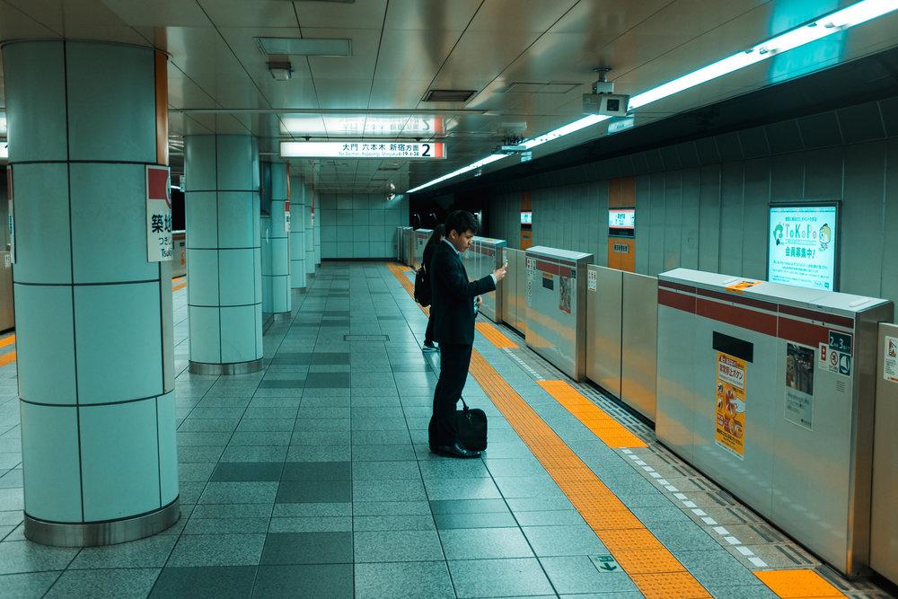 TokyoJapan_2018_AdamDillon_DSCF9087.jpg
