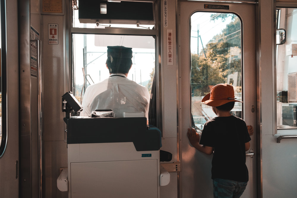 KyotoJapan_2018_AdamDillon_DSCF9972.jpg