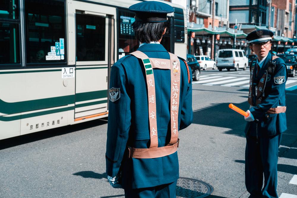 Kyoto_Nov_2018_AdamDillon_DSCF1243.jpg