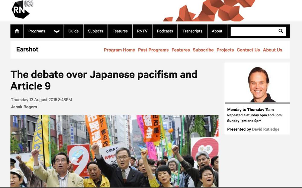 The debate over Japanese pacifism and Article 9. (ABC, August 2015.)