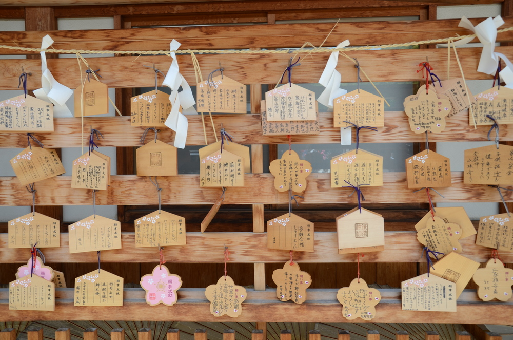 Photo: Shinto prayer tablets known as 'ema' hang at Yasakuni Shrine in Tokyo, Japan. Credit: Janak Rogers