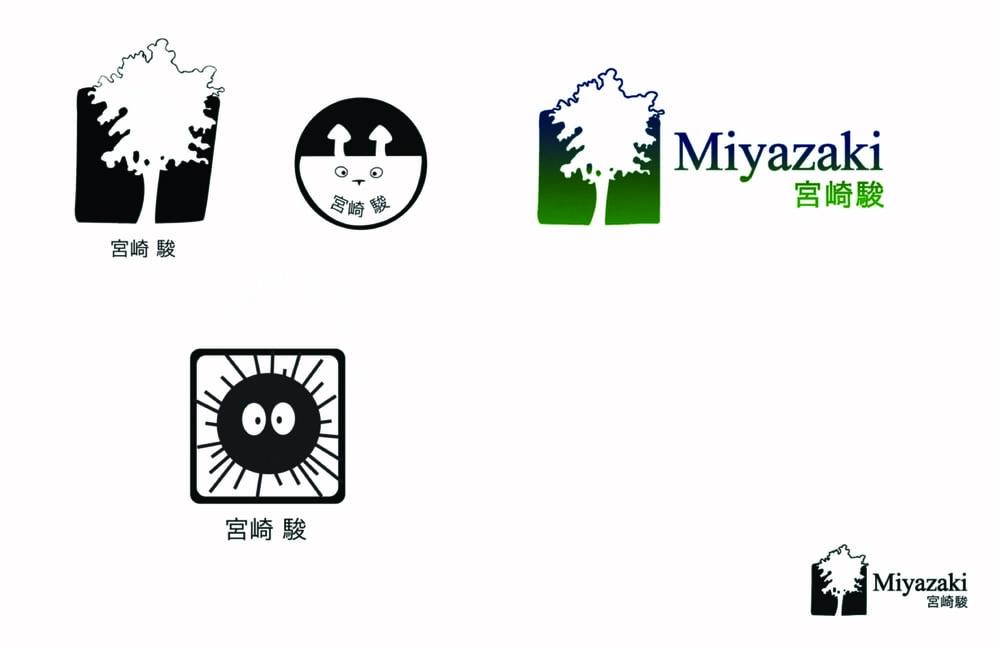 miyazakicompilation.jpg