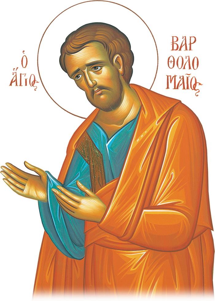 Βαρθολομαίος Απόστολος 02.jpg