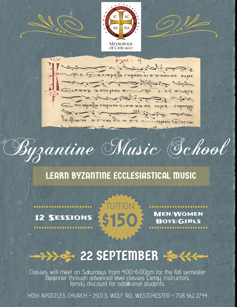 Byzantine Music School.jpg