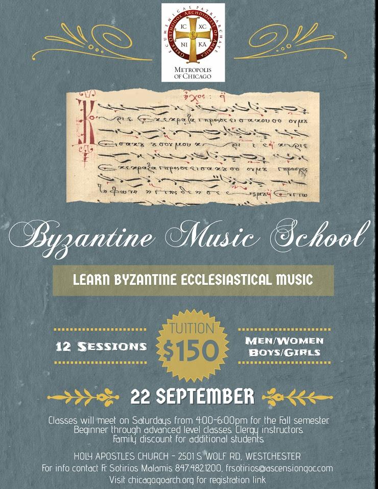 Byzantine Music School .jpg
