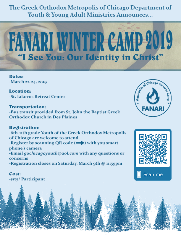 Fanari Winter Camp 2019 Flier Final (1).png