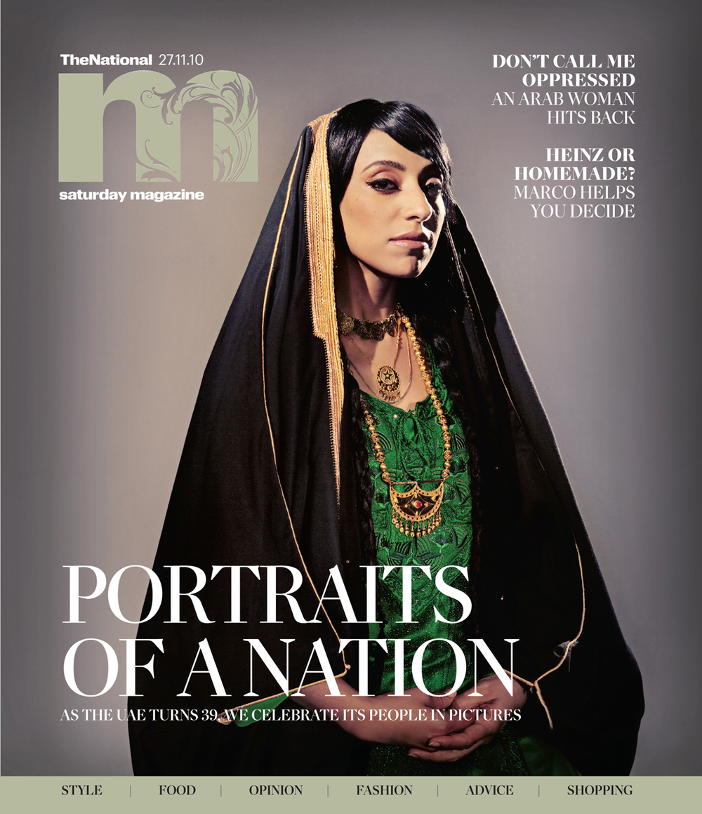 uae portraits cover.jpg