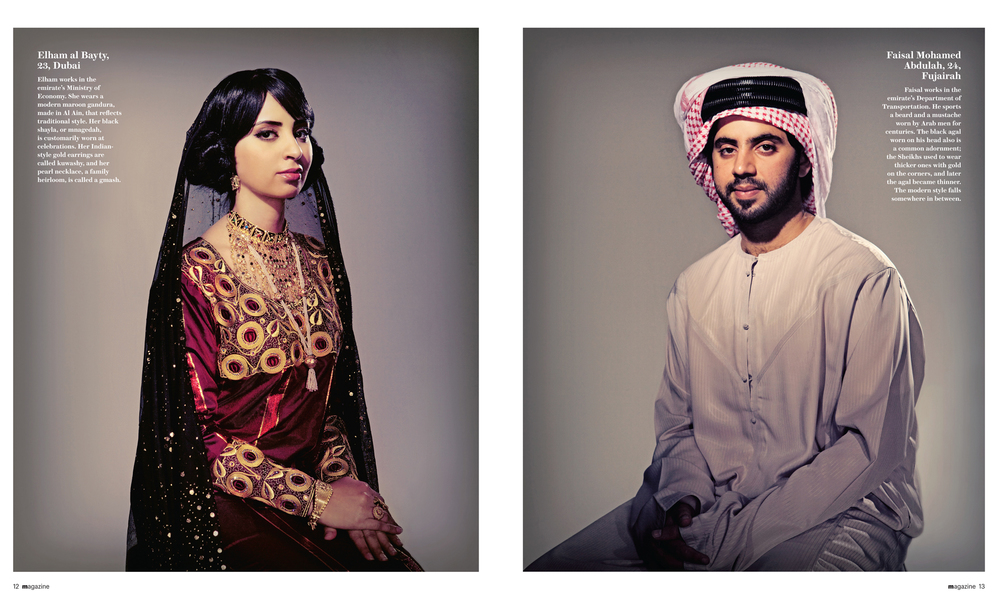 uae portraits2.jpg