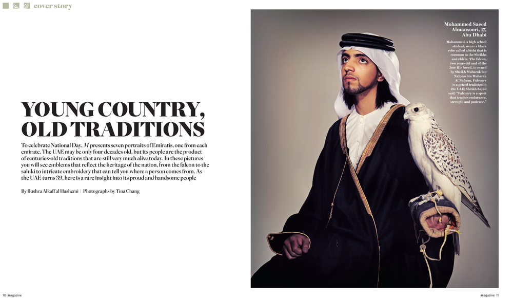 uae portraits1.jpg