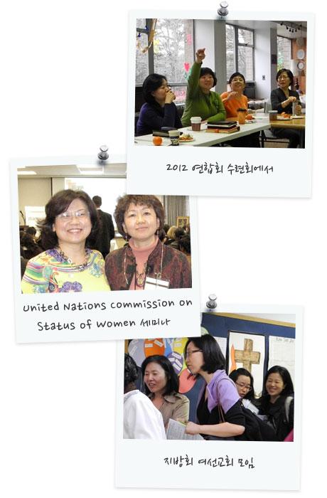 Women_pic1.jpg