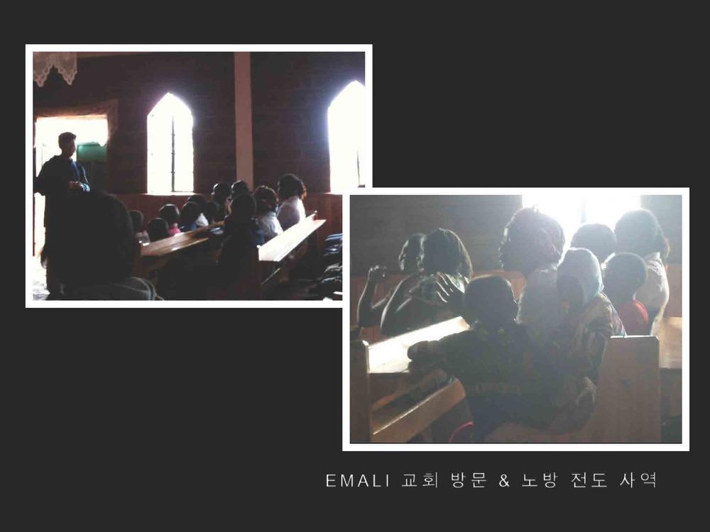 선교보고_Page_29.jpg