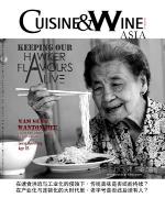 Cuisine & Wine Jul Aug 13 - Cover.jpg