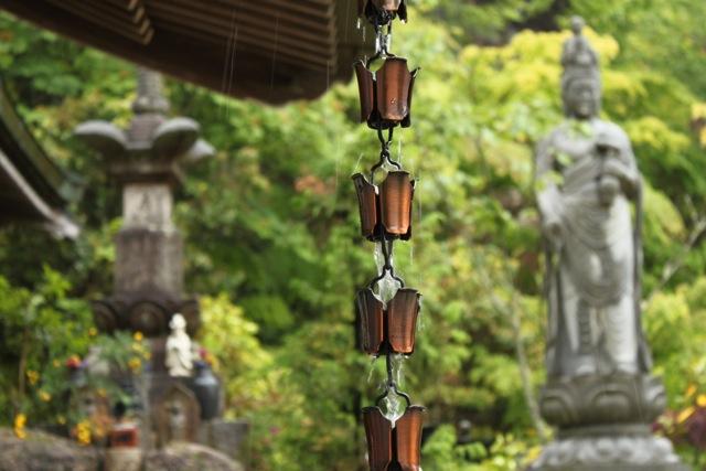 Daiosen temple.jpg