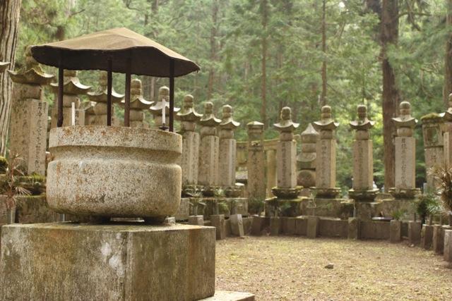 Okunoin Mausoleum.jpg