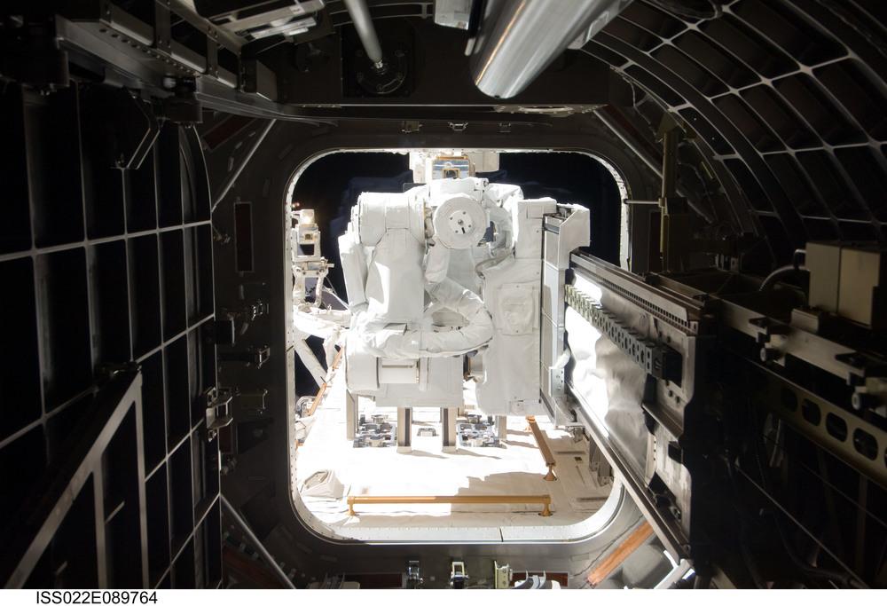 Japanese Module Airlock