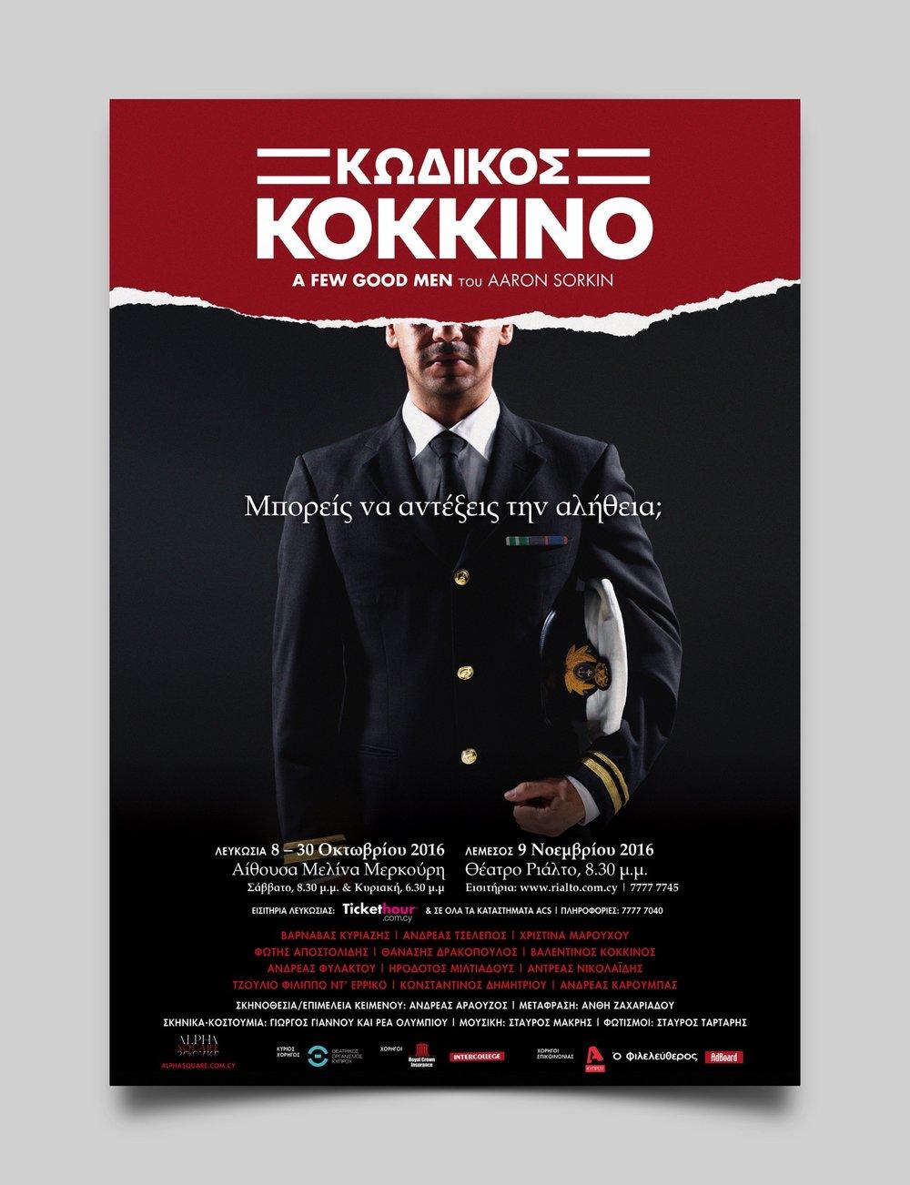 poster.001.jpg