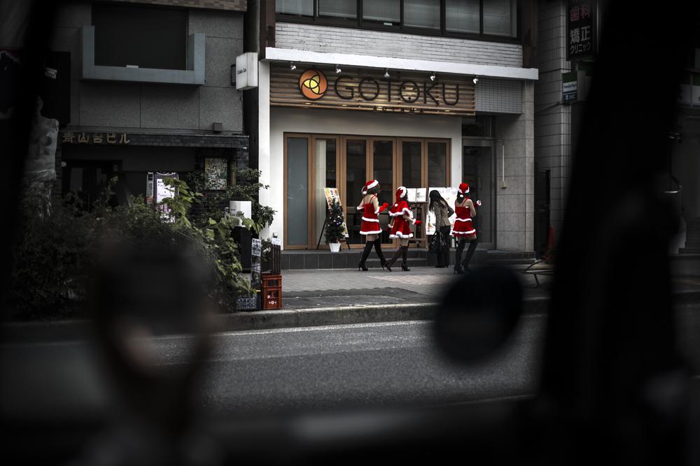 Tokyo-2013-0338.JPG