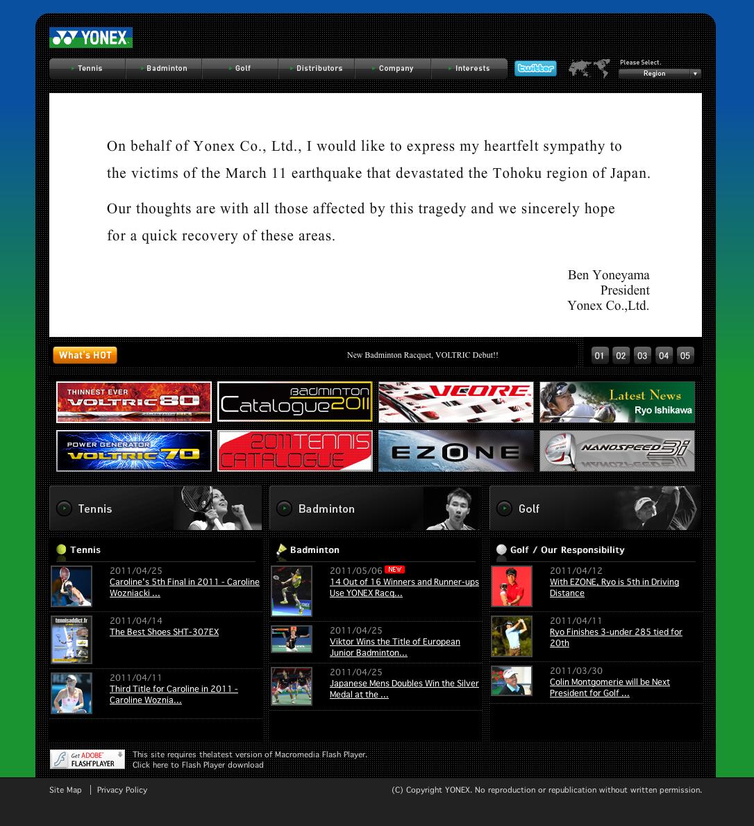www.yonex.com