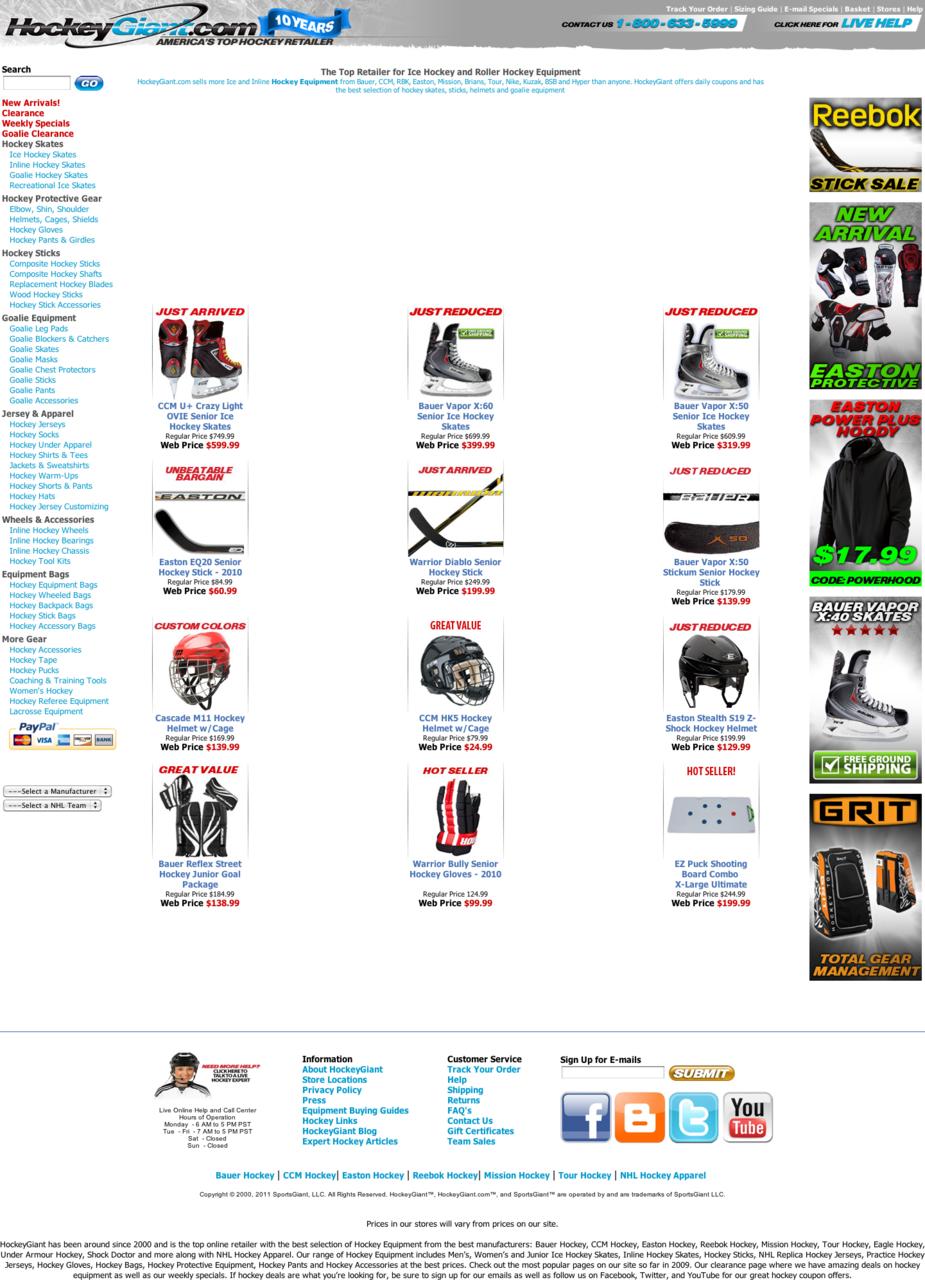 www.hockeygiant.com