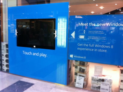 Meet the new Windows, feel free to touch and play. If it was working.