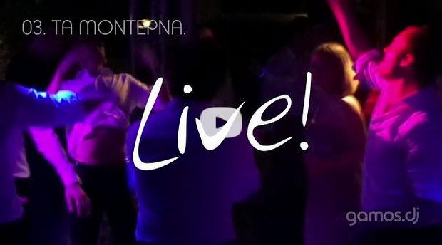 DJ IN ACTION! ΔΕΙΤΕ ΕΔΩ VIDEO ΑΠΟ ΓΑΜΟΥΣ
