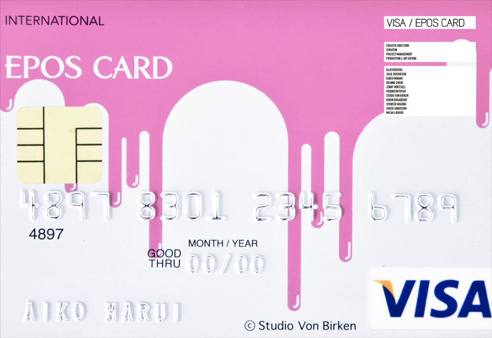 VISA : EPOS DESIGN CARD