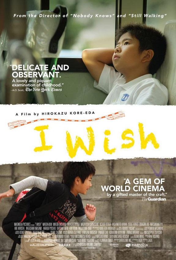 i_wish.jpg
