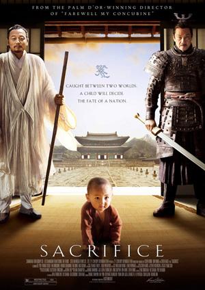 Sacrifice-Poster.jpg