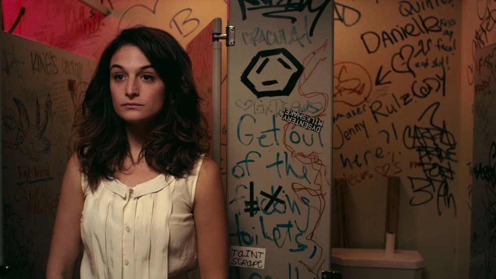 Obvious Child,  Off the Page alum; SFIFF57 alum