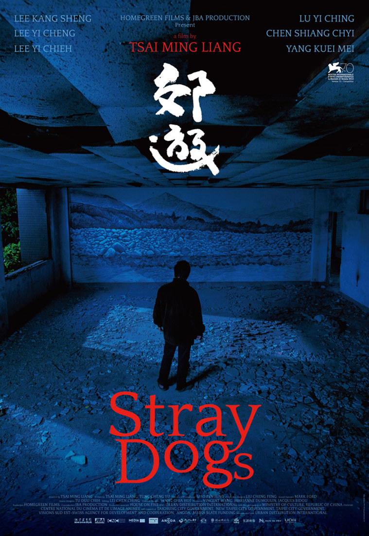 StrayDogs poster.jpg