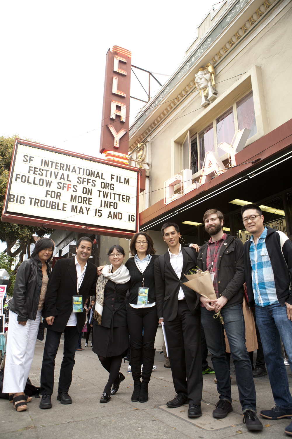 Cast & Crew of Advantageous at the 58th San Francisco International Film Festival