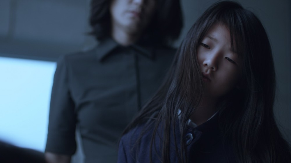 Still from Advantageous