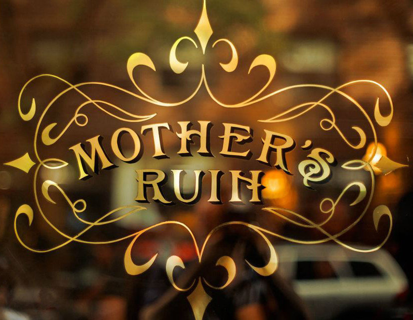 mothers ruin gold logo
