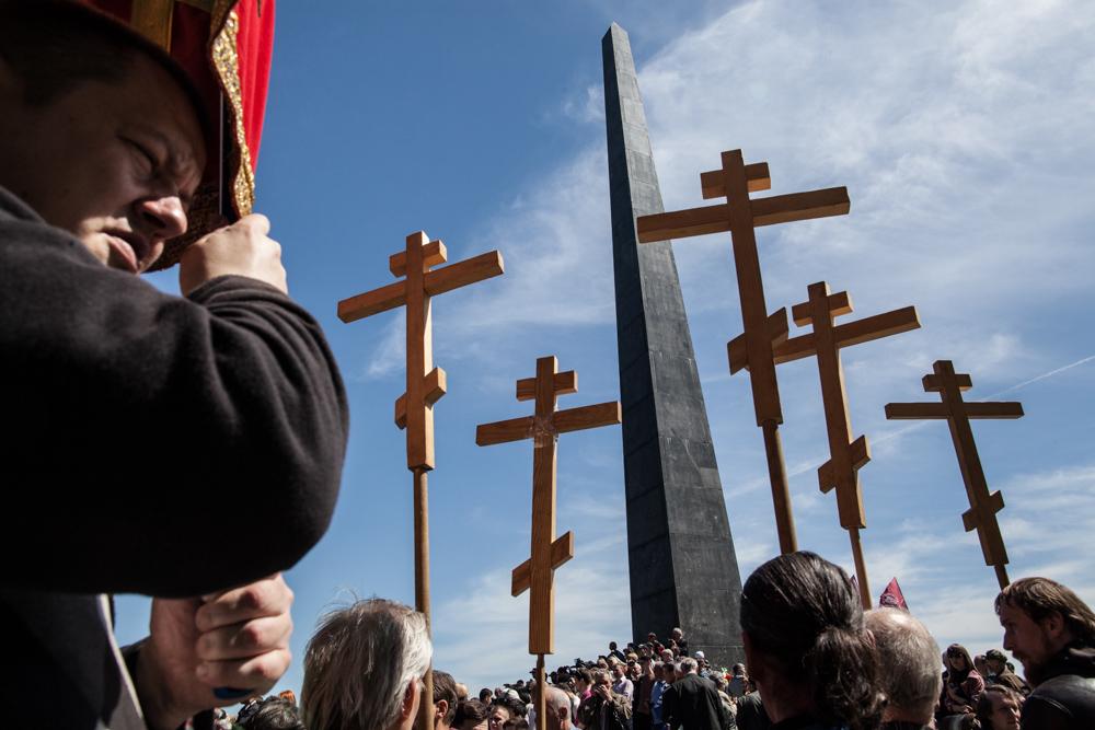 Kiev - Ukraine 2014