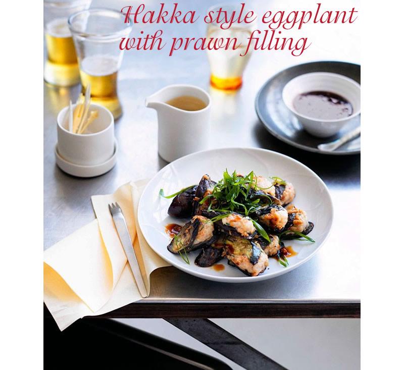 eggplant with prawn filling