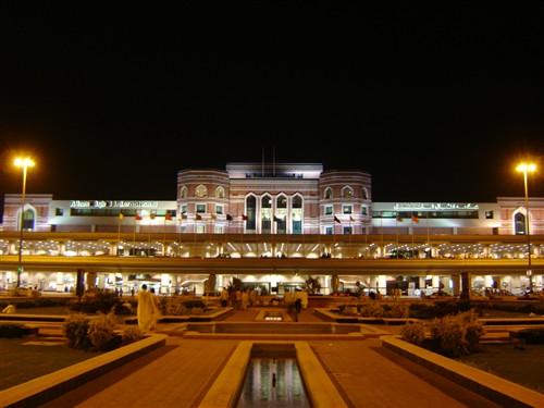 llama Iqbal International Airport in Lahore, Pakistan.
