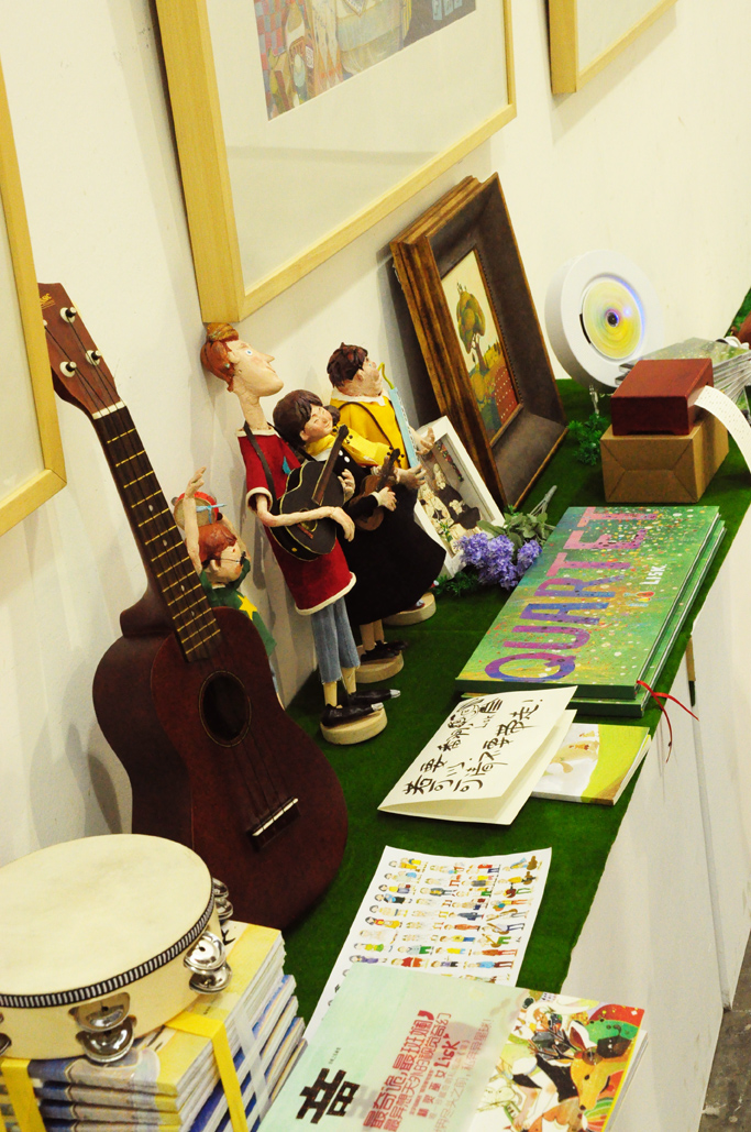 the exhibition table