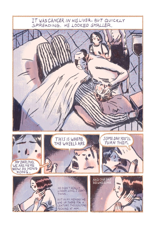 comic-lisk-feng-4.jpg